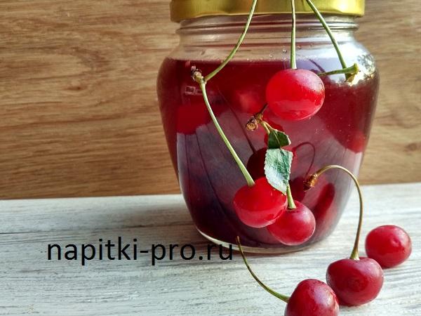 Как закрыть компот из вишни на зиму рецепт
