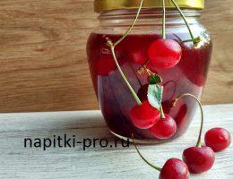 как закрыть компот из вишни на зиму