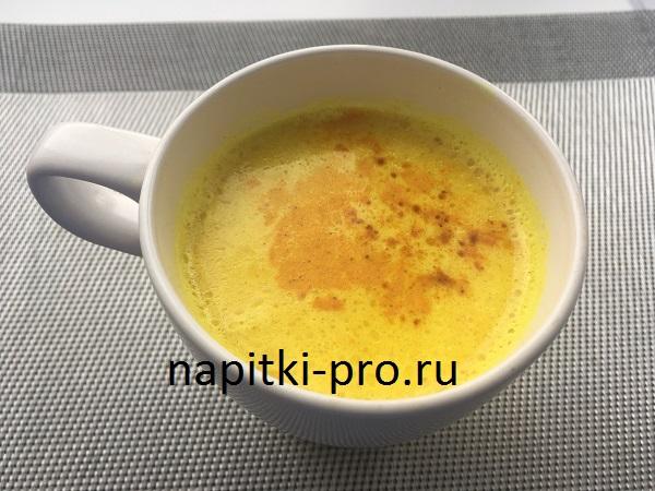 золотое молоко из куркумы рецепт
