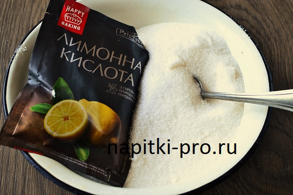 готовим сахар и лимонную кислоту